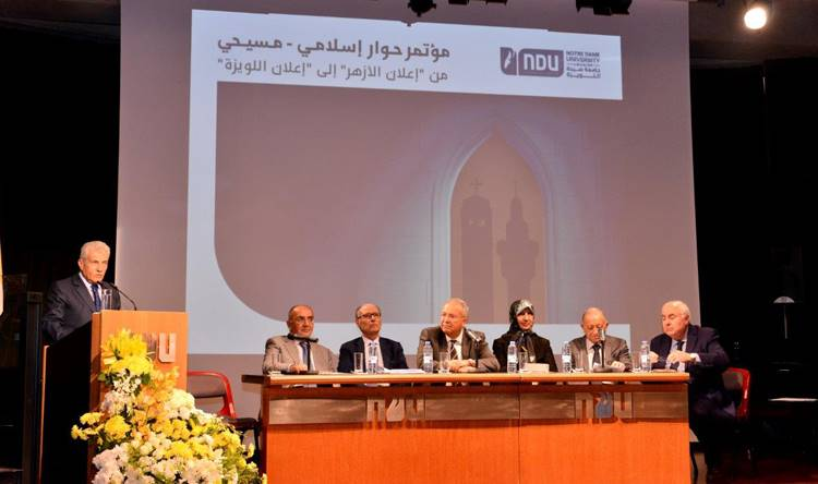 Islam and religions Dialogue Forum in Lebanon